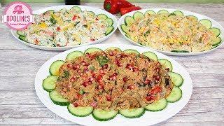 გემრიელი სალათები
