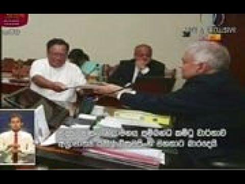 Rupavahini 8.00pm Sinhala News | 2019-05-06