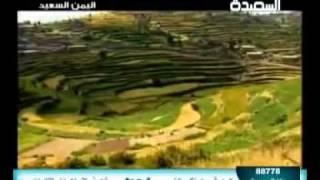 محمد مرشد ناجي اراك طروبا تحميل MP3