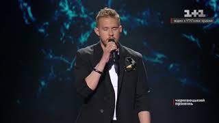 Після «Голосу країни» Андрій Рибарчук працює над власними піснями