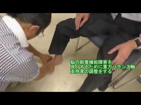 Trattamento del dolore alle articolazioni dei piedi