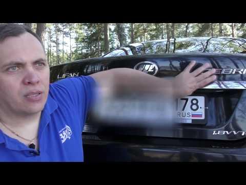 Фото к видео: LIFAN CEBRIUM рассказ о проблемах этой модели
