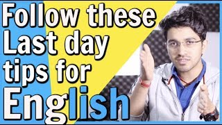 English Board Exam : Follow these 5 tips | Class 12 and Class 10
