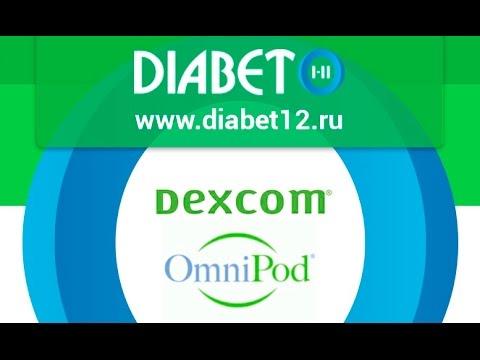 Курорт для сахарных диабет