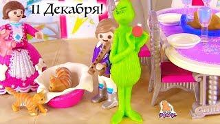 ДЕНЬ 11! #ЧЕЛЛЕНДЖ - НОВОГОДНЯЯ ИСТОРИЯ Мультик - Advent Calendar Куклы ЛОЛ, Grinch, Playmobil