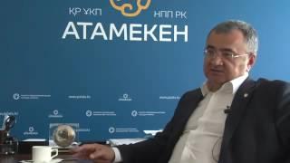 "НПП ""Атамекен"" как зеркало казахстанского бизнеса"