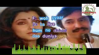 KISI NAZARR KOTERA hindi karaoke for Male singers with lyrics