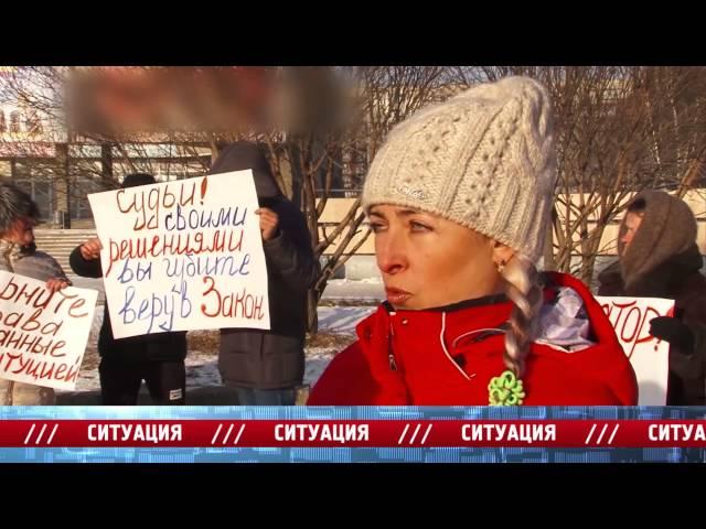 «Место происшествия – Ангарск» за 1декабря2014