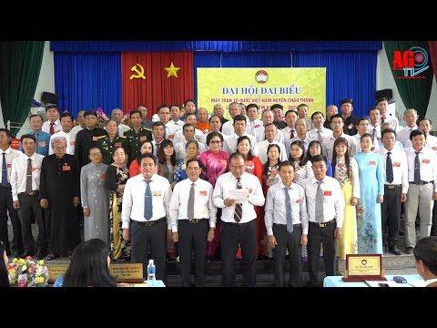 Đại hội đại biểu UBMTTQ Việt Nam huyện Châu Thành lần thứ X (nhiệm kỳ 2019 - 2024)