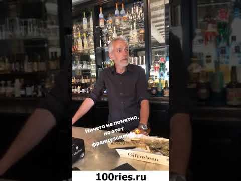 Агата Муцениеце Инстаграм Сторис 19 июня 2019