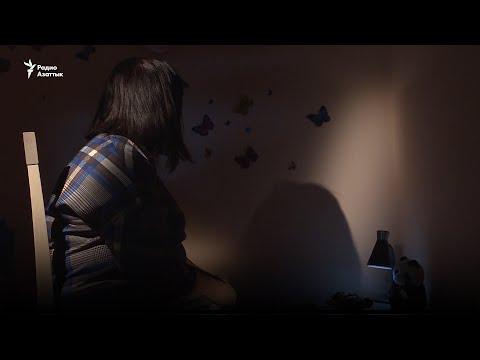 «Находил повод и бил». Истории женщин – жертв бытового насилия