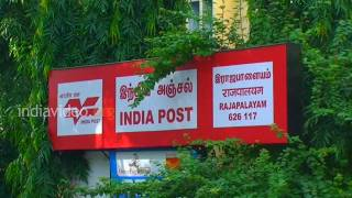 Post office in Rajapalayam