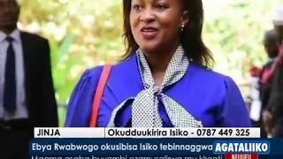 Ebya Rwabogo okusibisa Isiko tebinnaggwa.