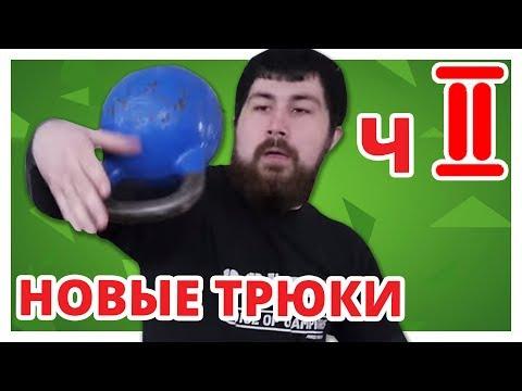 Crema completamente da pigmentazione in farmacie in Mosca