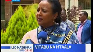 Vitabu na Mtaala: Mtaala mpya umeleta changamato zipi?