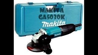 Makita GA5030K - відео 1