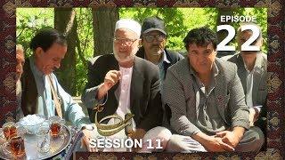 Chai Khana - Season 11 - Ep.22