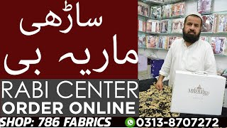 Pakistani dresses | latest party wear dresses 2020 in pakistan | maria b saree collection 2020
