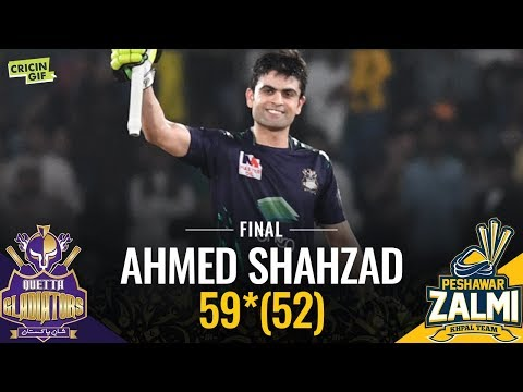 PSL 2019 Final: Zalmi vs Gladiators | CALTEX SPECIAL PERFORMER