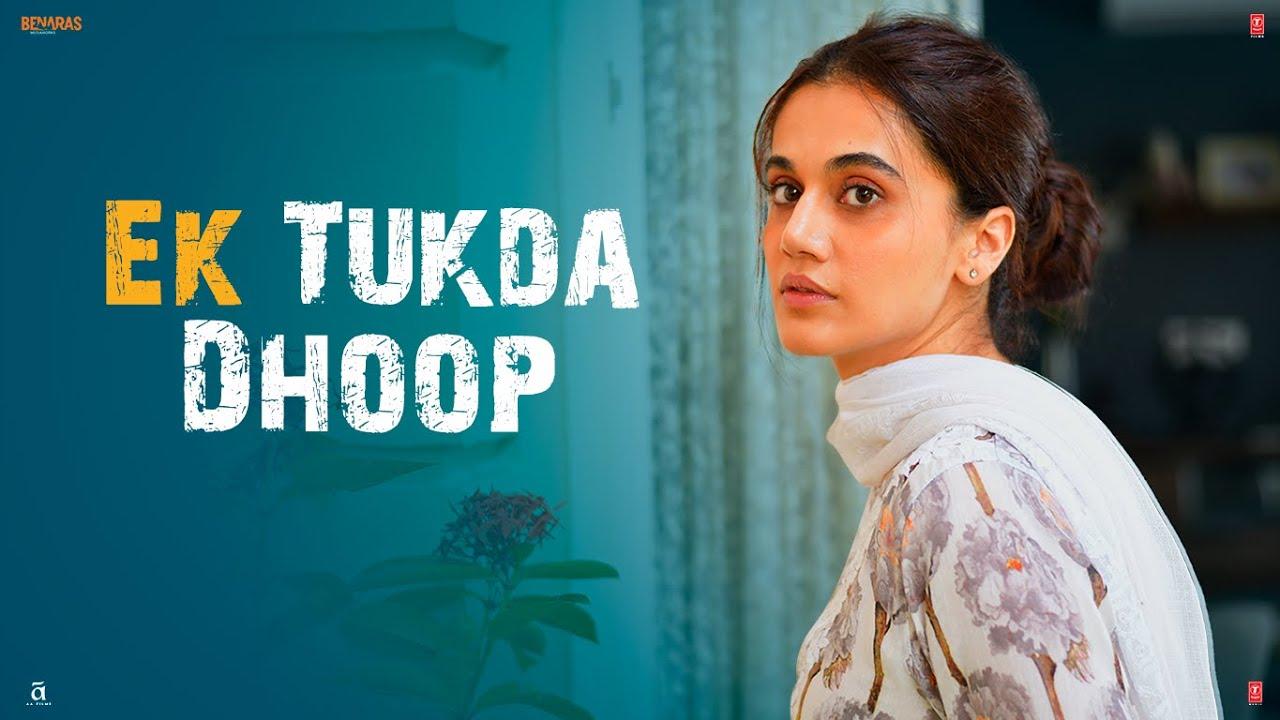 Ek Tukda Dhoop Hindi lyrics