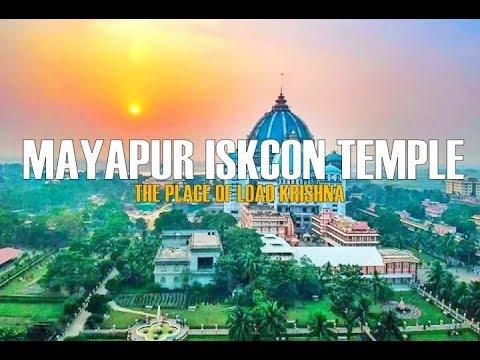 Mayapur ISKCON Mandir rajbhog prasad|| Mayapur Iskcon temple Bhog