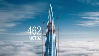 Лахта Центр. Шпиль небоскреба