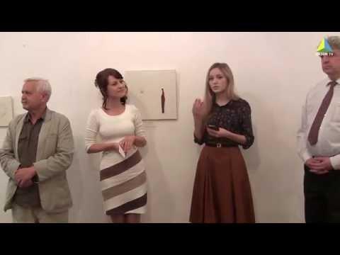 «Вихід» Марії Іванюти - YouTube