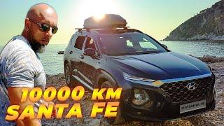 Пробег 10000 км с новой SUV Hyundai Santa Fe 2019