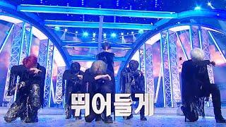 iKON(아이콘) - Dive(뛰어들게) @인기가요 Inkigayo 20200209