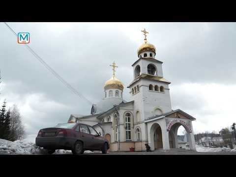 Никольский храм г наро фоминск
