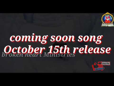 || 2019  wonderful Christmas song || short video song || October 15th release song || broken heart M