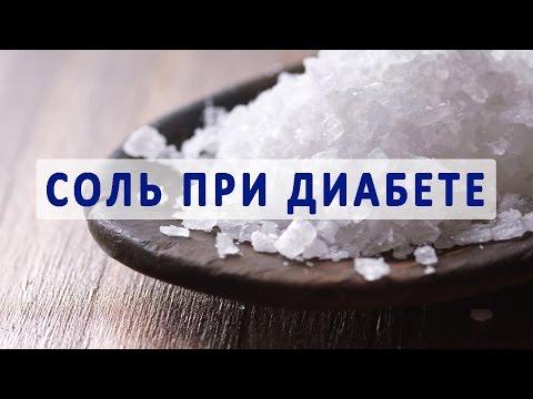 Кунжут при сахарном диабете