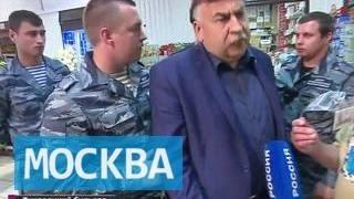 В Москве работает сеть подпольных этнических рынков