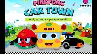 мультики про машинки — Школьный автобус везет детей — Android Gameplay FHD Игры для детей