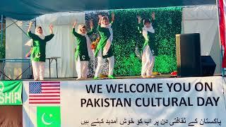Hunza Dance to GB Shina song Karay Karay by Salman Paras