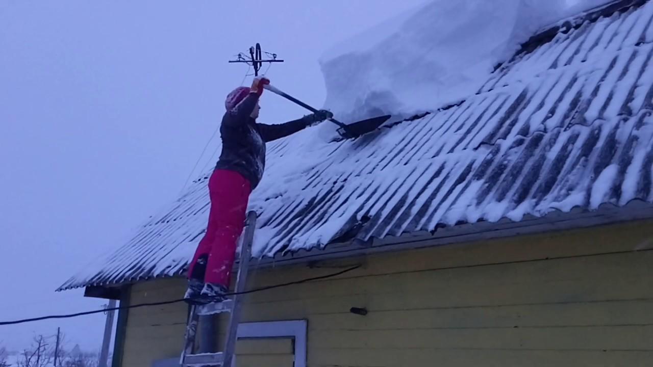 Почистила снег на крыше...