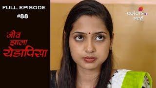 colors marathi serials full episodes live - TH-Clip