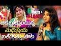 దుమ్ము లేపుతున్న మధుప్రియ బతుకమ్మ పాట   Madhu Priya Bathukamma Song 2019   by Naresh Roy   TeluguOne