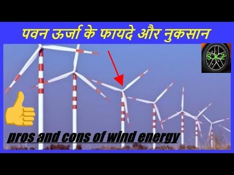 Advantages and disadvantages of  wind energy/pros and cons of wind energy.