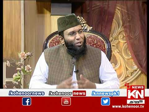 Istakhara 31 July 2021 | Kohenoor News Pakistan