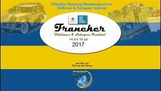 <h5>Opening Waddenpoort 2017</h5>