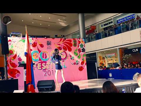 Cocofest 2019 Lakan at Mutya ng San Pablo Talent Competition:  Mutya #7 Ezra Ruth Olos Delotindo
