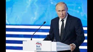 Путин выступил на съезде Единой России и призвал соблюдать этические нормы