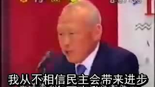 李光耀1992年就香港问题当众当面批评港督彭定康 (新加坡 中国)