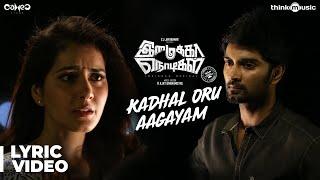 Imaikkaa Nodigal | Kadhal Oru Aagayam Song | Hiphop Tamizha | Atharvaa, Nayanthara, Raashi Khanna