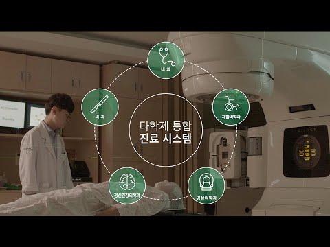 2021 이대목동병원 홍보동영상