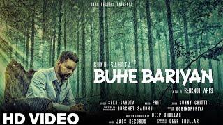 Buhe Bariyan  Sukh Sahota