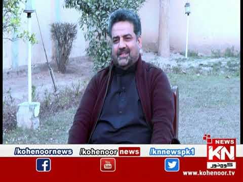 Program Shikayat 14 Feb 2021 | Kohenoor News Pakistan