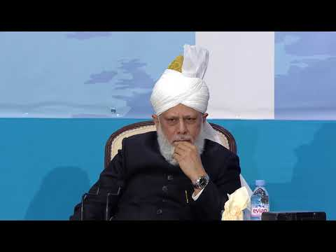 National Waqifat-e-Nau Ijtema UK 2018