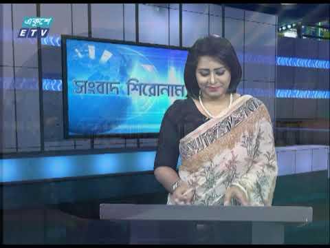 04 PM News Headline || বিকেল ০৪টার সংবাদ শিরোনাম || 24 January 2021 || ETV News